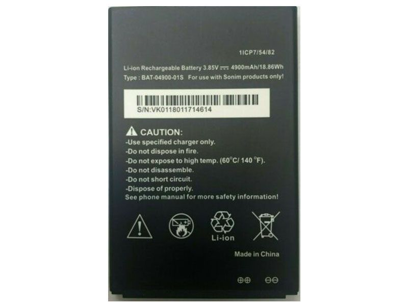 BAT-04900-01S